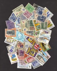 50 different Honduras packet